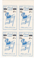 Lebanon -Liban 1959, Army Stamp 10 PL. Bloc's Of 4 MNH- ERROR DOUBLE OVERPR.Srace Reduced Pr. SKRILL PAY ONLY - Lebanon