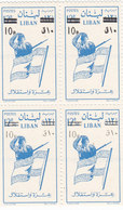 Lebanon-Liban Army Stamp1959,OVERPRT. 10PL Bloc's Of 4, 2 Stamps DOUIBLE + 2 Very Light 10PL-RED.PR. RRR SKRILL PAY ONLY - Lebanon