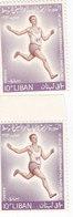 Lebanon-Liban-Medit Games 7,50 P.L. MNH- 1 Stamp LIGHT VIOLET+ Normal Dark Violet-.RED.PRICE- SKRILL PAY ONLY - Lebanon