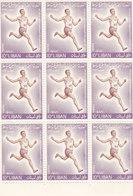Lebanon-Liban Medit.Games 10PL Strip Of 9 Stamps MNH -LIGHT VIOLET - Scarce- RED,PRICE- SKRILL PAYMENT ONLY - Lebanon