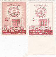 Lebanon-Liban 1962,ARAB LEAGUE 1 Value Missing Most Red Isnside+ 1 Normal Color -MNH- Red. Price - SKRILL PAYMENT ONLY - Lebanon