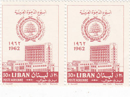 Lebanon-Liban 1962,Arab Ligue 30 PL,MNH Pair Missing Inside  Most Of Red Color- Rare-RED.PR. SKRILL PAYMENT ONLY - Lebanon