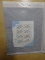 UDSSR Michel Nummer 5840/44 Kleinbogen Postfrisch (9052) - Blocks & Sheetlets & Panes
