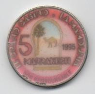 Jeton De Slot Machine à Sous : Le Grand Casino La Mamounia Marrakech 5 Dirhams 1995 - Casino