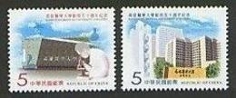 2004 Kaohsiung Medical Univer. Stamps Medicine Health Microscope Flask Snake Mosquito - Childhood & Youth