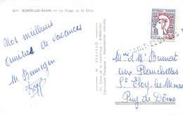 PIE.LOT CH-19-4996 : CARTE POSTALE.CACHET ANNULATION ARRIVEE A SAINT ELOY LES MINES PUY DE DOME. - Postmark Collection (Covers)