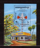 31f * KAMPUCHEA BLOCK * UIT RELAIS STATION  * GESTEMPELT ** !! - Kampuchea