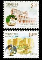 1995 Taiwan University Hospital Stamps Medicine Health Microscope Doctor Nurse Medical - Childhood & Youth