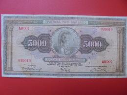 GRECE 5000 DRACHME 1932 CIRCULER-PEU FREQUENT !(B.1) - Greece