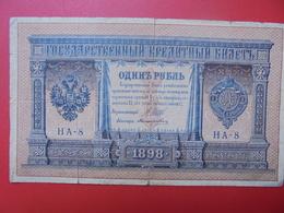 RUSSIE 1 ROUBLE 1898 CIRCULER (B.1) - Russie