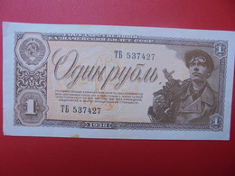 RUSSIE 1 ROUBLE 1938 CIRCULER-TRES BONNE QUALITE (B.1) - Russie