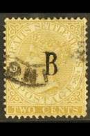 1882-85 2c Brown Wmk Crown CA With Overprint Strongly Doubled At Top, SG 14, Used. For More Images, Please Visit Http:// - Siam