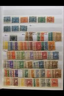 1867-1960's INTERESTING RANGES On Stock Pages, Mint & Used Stamps With Light Duplication, Inc 1892 2p & 1896 1c Pairs Ve - El Salvador