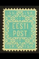 1918 15k Blue Trial Perf 11½ (Michel 2 A, SG 2a), Very Fine Mint, Fresh. For More Images, Please Visit Http://www.sandaf - Estonia