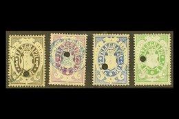 BAVARIA TELEGRAPH STAMPS 1870-72 1sgr Black7kr Violet, 14.50kr Blue And 28kr Yellow-green (Michel 2/5, Barefoot 2/5), U - Unclassified