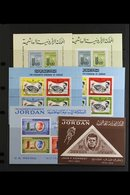 1963-67 NHM MINI SHEET COLLECTION An ALL DIFFERENT Perforated & Imperf Selection Presented On Stock Pages That Includes  - Jordan