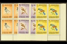 1970 Birds Complete Set, SG 929/31, Never Hinged Mint Corner BLOCKS Of 4 (12 Stamps)    For More Images, Please Vis - Jordan