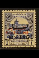 """OBLIGATORY TAX - POSTAL USE 1m Ultramarine """"OPT'D IN BLACK"""" Variety, SG 395a, Never Hinged Mint For More Images, Please  - Jordan"""