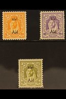 OBLIGATORY TAX 1950 Overprinted (Type 42) Complete Set, SG 290/92, Never Hinged Mint (3 Stamps) For More Images, Please  - Jordan