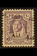 """OBLIGATORY TAX 1950 10m Bright Violet (T42) """"DOUBLE OVERPRINT"""" Variety, SG T291a, Never Hinged Mint For More Images, Ple - Jordan"""