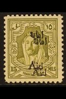 """OBLIGATORY TAX 1950 15m Olive Green (T42) """"DOUBLE OVERPRINT"""" Variety, SG T292a, Never Hinged Mint For More Images, Pleas - Jordan"""