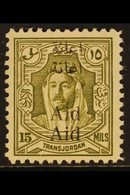 """OBLIGATORY TAX 1950 15m Olive Green """"DOUBLE OVERPRINT"""" Variety, SG T295a, Never Hinged Mint For More Images, Please Visi - Jordan"""