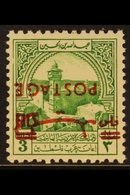 """OBLIGATORY TAX - POSTAL USE 1955 3f On 3m Emerald Green """"INVERTED OVERPRINT"""" Variety, SG 403a, Never Hinged Mint For Mor - Jordan"""