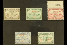 OCCUPATION OF PALESTINE 1949 75th Anniversary Of The Universal Postal Union (UPU) Complete Set, Each With OVERPRINT DOUB - Jordan