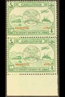 OCCUPATION OF PALESTINE 1949 4m Green UPU Anniversary With OVERPRINT IN ONE LINE Variety, SG P31e, Superb Never Hinged M - Jordan