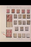 1918-1940 COLLECTION WITH COVERS & CARDS. Mint & Used Stamps In Hingeless Mounts Written Up On Leaves, Includes 1919 Thi - Lettonie