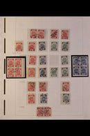 1918-41 SPECIALISED USED COLLECTION Neatly Presented In An Album In Michel Catalogue Order, Includes Strong Range Of 191 - Lettonie
