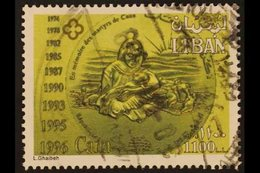 """1999 L£1100 Medallion With Gold """"Fleureon"""" Overprint, SG 1350, Very Fine Used. Scarce Stamp. For More Images, Please Vis - Lebanon"""