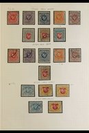 1919-1940 VERY FINE USED COLLECTION A Clean And Attractive Collection On Album Pages With A High Level Of Completion For - Lithuania