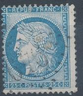 N°60B TYPE II VARIETE POSITION AU VERSO. - 1871-1875 Cérès
