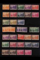 1947-92 FINE MINT COLLECTION Includes 1947-59 Defins Set (plus Most Values Used), 1960-2 Defins Set Less 5s, 1970-1 Bird - Norfolk Island