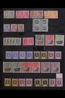 1890-1948 MINT RANGES On Stock Pages, Includes 1890-97 Set, 1902 Sets (x2), Plus ½d Block Of 4, 1903 Set To 2d, 1908-11  - Saint Helena Island