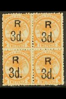 1895 3d On 2d Dull Orange, Perf 12x11½, SG 74, Mint BLOCK OF 4, Some Heavy Hinging / Re-enforcement. Scarce Multiple. Fo - Samoa