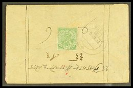 1916 ½a Green, India Used On Cover From Phari To Nepal. For More Images, Please Visit Http://www.sandafayre.com/itemdet - Tibet