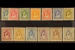 1927-29 Emir Definitive Complete Set, SG 159/71, Fine Mint (13 Stamps) For More Images, Please Visit Http://www.sandafay - Jordan