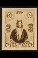 1930 (circa) IMPERF PROOF. Emir Abdullah Imperf Proof Of 5m In Sepia, Reversed Image On Gummed Paper. Lovely Unusual Ite - Jordan