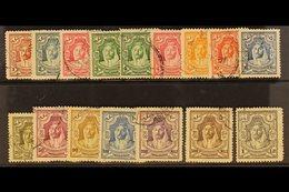 1930-39 Emir Definitive Set, SG 194b/207, Fine Used (16 Stamps) For More Images, Please Visit Http://www.sandafayre.com/ - Jordan