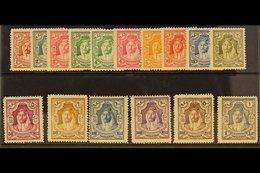 1930-39 Emir Definitive Set, SG 194b/207, Fine Mint (16 Stamps) For More Images, Please Visit Http://www.sandafayre.com/ - Jordan