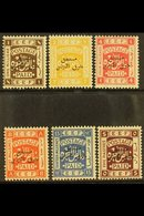 POSTAGE DUES 1925 (Nov) Overprints Complete Set With 5p Perf 15x14, SG D159/64a, Never Hinged Mint. (6 Stamps) For More  - Jordan