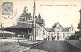 Pepinster - Entrée Principale De La Gare - Pepinster