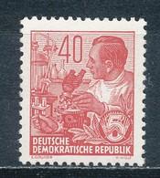 DDR 418 YI ** Geprüft Schönherr Mi. 30,- - [6] République Démocratique