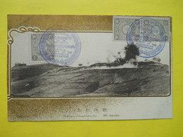 Japon , War Japan -Russia ,guerre Japon,Riowing Up Fort,cachet Triumph Of The Manchurian Headquarters,Consulat De France - Japon