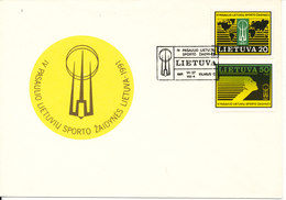 Lithuania FDC Sport Complete Set 1991 With Cachet - Lithuania