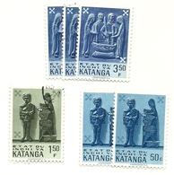 Katanga - Mini Ootto Di Francobolli - Katanga