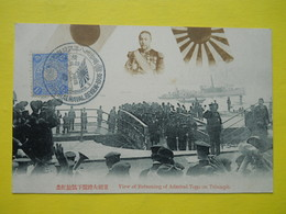 Japon ,Yokohama ,Imperial Naval Review,Admiral Togo ,Consulat De France - Yokohama