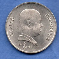 Russie --  1 Rouble 1991  -  Km # 263 -  état  SUP - Russie